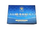 上海采珍源·海参牡蛎片生产厂家