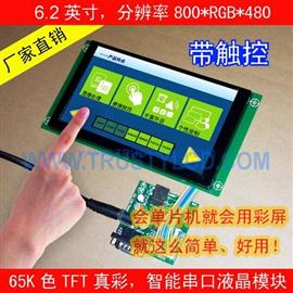 T-EF062K08000480ALIA