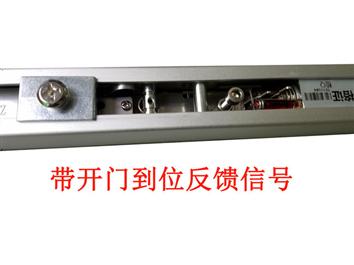 电动闭门器 带开门信号