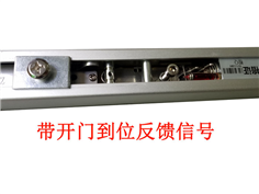 送電釋放電動閉門器