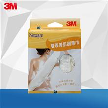 3M耐适康双效美肌刷背巾