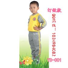 春秋冬中小学生校服幼儿园园服套装班服定制男女运动服
