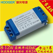 EMC电源8-12