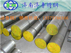 钢厂生产轴锻件20Cr2Ni4锻造圆钢/锻件/锻材/棒料