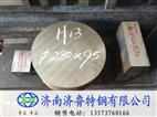 电渣锻造圆钢H13锻件/锻管/H13锻造VD钢锭锻材