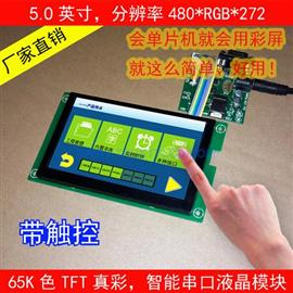 T-EF050K04800272BLIA