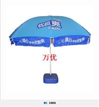 东莞56寸太阳伞批发 双骨防风太阳伞批发