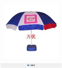 东莞太阳伞生产厂家 太阳伞批发定制