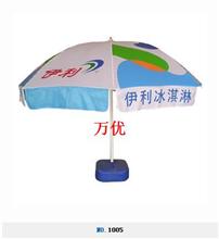 东莞市户外太阳伞定制 48寸太阳伞定制