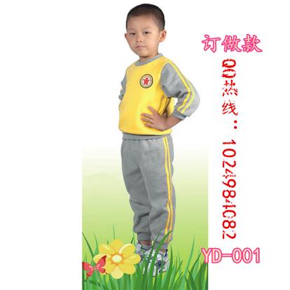 春秋冬中小學生校服幼兒園園服套裝班服定制男女運動服