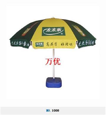 东莞广告伞定制批发 太阳伞定制加工