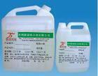 LP102P  PP PE软塑料胶水