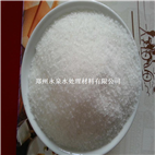 洗煤用聚丙烯酰胺