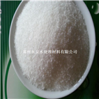 阳离子聚炳烯酰胺价格
