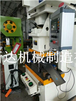 风管角码生产线高配HXD-100-120