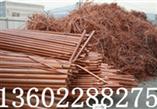 廣州市白云區太和鎮廢銅收購價格多少錢一噸