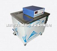 600W单槽式超声波清洗机|除油超声波清洗机