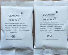 CLARIANT南方化学DESI PAK干燥剂2U干燥包