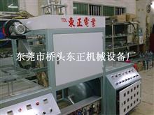 印刷片材定位吸塑成型机