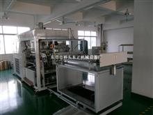 TDL-S90A省片吸塑机