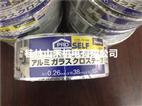 nitoms日东电工铝胶带J3030