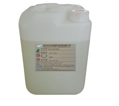 模具水性防锈液|五金防锈液|铝件防锈液