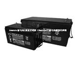 Genesis电池 FPG胶体系列