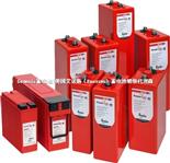 Powersafe电池SBS EON系列