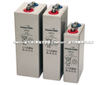 Powersafe电池OPzV系列