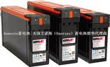 Datasafe电池XE系列