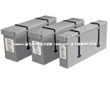 Datasafe电池HX狭长型16V系列