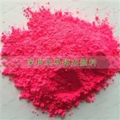 水性荧光颜料-紫红色荧光粉