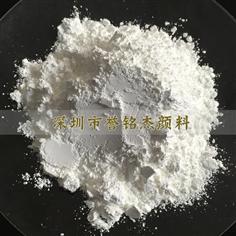 水性涂料专用荧光粉-荧光白色