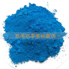 水性涂料专用荧光粉-荧光蓝