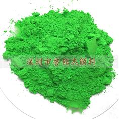 水性涂料专用荧光粉-翠绿色荧光粉