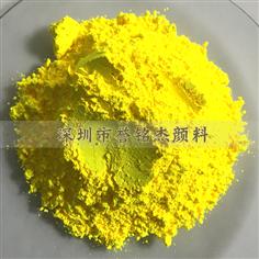 水性荧光粉-帝黄色荧光涂料