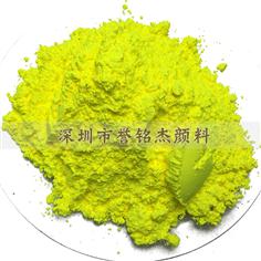 水性荧光粉-特亮荧光柠檬黄
