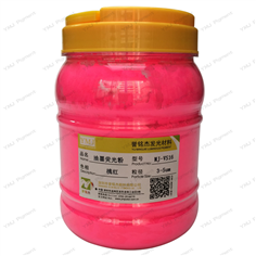 桃红色荧光粉
