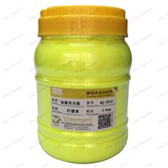 荧光黄油墨油漆用柠檬黄色荧光粉