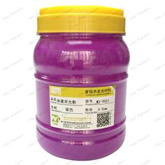 紫色荧光粉高着色力荧光粉