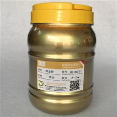 800目青口金粉优质环保超强金属色青铜粉
