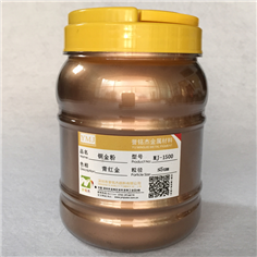 超细铜金粉胶印金粉1500目黄口金粉