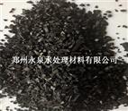 郑州气体净化椰子壳活性炭厂家