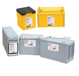 SuperSafe电池 2T&TE系列