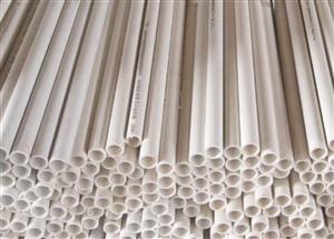 难燃聚氯乙烯绝缘电工套管系列