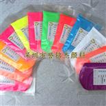 进口级别高温注塑荧光粉耐高温350度