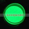 MJ-3260高亮黄绿光夜光粉