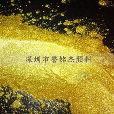 进口黄金粉|闪光金粉|高亮金粉找深圳誉铭杰颜料