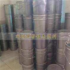 厂家直销浮银高漂浮性铝银浆