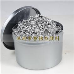 600目高闪银浆超强金属感银浆